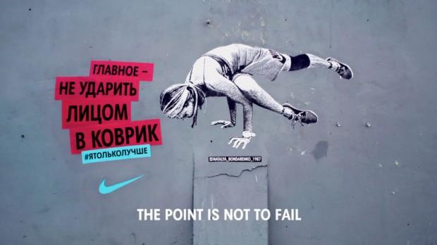 Nike_Instagram_2