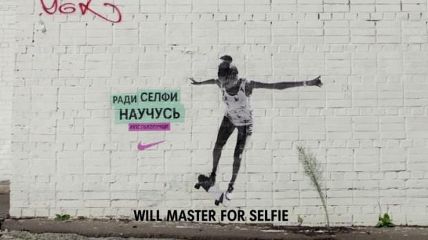 Nike_Instagram_3